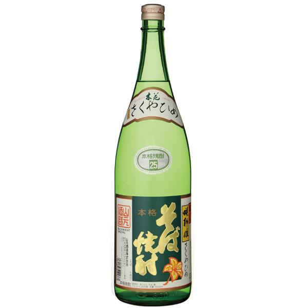 山元酒造 五代そば焼酎 咲耶姫 1800ml×6本セット【焼酎】【しょうちゅう】【1升瓶】【まとめ買い】