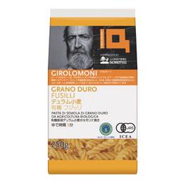 ※手配品のため、発送まで3~5日程度かかります。 ◆創健社)ジロロモーニ デュラム小麦 有機フジッリ 250g