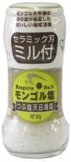 ♦ (Kiso road &) Mongolian salt (mill with) 60 g