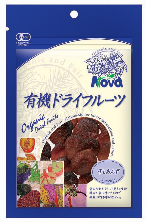 【30個セット】 ■【ムソー】(ノヴァ)有機ドライフルーツ 干しあんず 100g