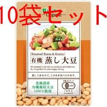 まとめ買い 10袋セット 公式ストア 販売実績No.1 ■ ムソー だいずデイズ 100g※パッケージデザインの変更あり 有機蒸し大豆