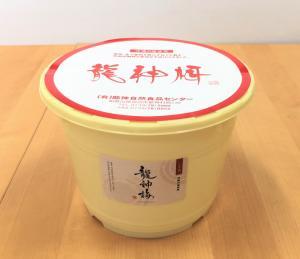 「★龍神梅」<丸樽 4kg>無添加・天日干し化学農薬・化学肥料不使用