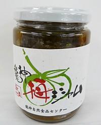 Chemical pesticide and chemical fertilizer free Dragon plum plum jam 270 g