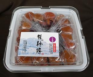 Dragon plums with additive-free, dried, chemical pesticides and chemical fertilizer free * shiso: 角樽 1 kg]