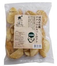 ★300 g of frozen ingredients) OG existence machine natural cut potatoes of ムソー ※Organic ingredients