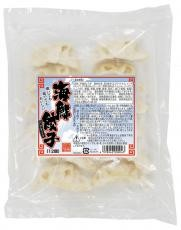 ★The shipment is a 2/15 - 2/20-limited mouth fortune open space, 12 sea foods gyozas