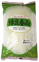 新作製品、世界最高品質人気! 農薬不使用緑豆100%コシが強く煮くずれない オーサワ 100g お得セット 緑豆はるさめ