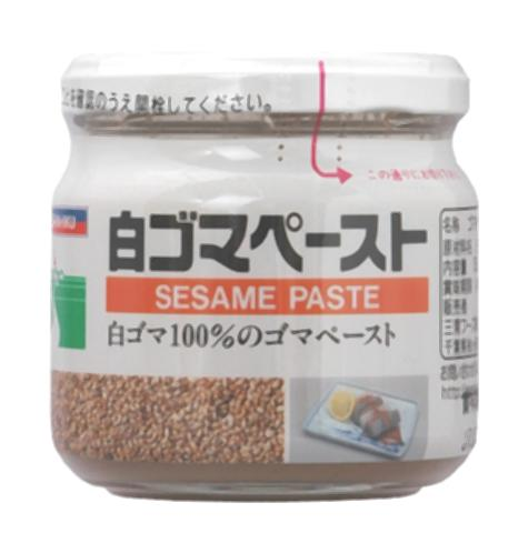 ※A special price to September 20 shipment! ■(三育) a white sesame paste 135 g *5 set