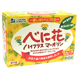 High plus margarine (large) 370 g
