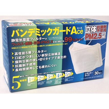 3D構造放射性物質 中国大気汚染 PM2.5対策にも まとめ買い 3箱セット パンデミックガードAce エース 信用 30枚入り※ウィルス 高性能5層フィルターマスク 花粉 メーカー再生品 レギュラーサイズ 細菌 HZ PM25を99%カット