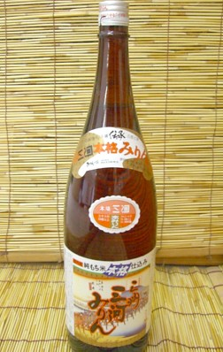 Building in Mikawa Mirin 1.8 L ( your得用 ) * traditional manufacturing methods, this is the wine lovers'!