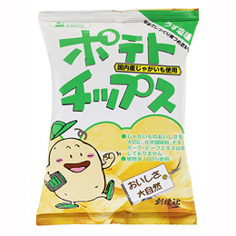 Potato chips (usushio) 60g(HZ)