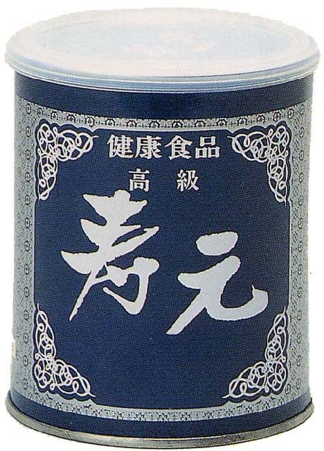 ◆恒食)霊長寿元(じゅげん)500g <1袋>