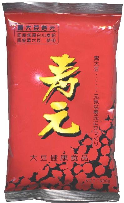 ◆恒食)黒大豆寿元(じゅげん)600g <1袋>