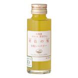 -Seabury organic juice drinks 20%: Yue Orange 100 ml