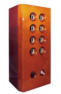 ●【オーサワ】サリール(空気清浄器)KO-108W 1台