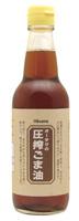 -Pressed sesame oil 330 g