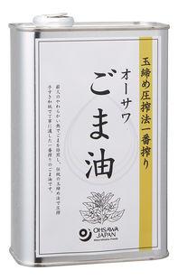 【まとめ買い】 ※6本セット●【オーサワ】オーサワごま油 (缶) 930g