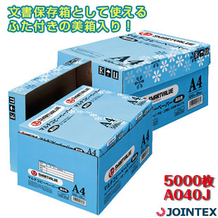 5000张供供供业务使用的A4复写纸高白A4 5000张jointekkusu A040J多复写纸复印件纸多复印件纸业务使用的复写纸业务使用的复印件纸复写纸