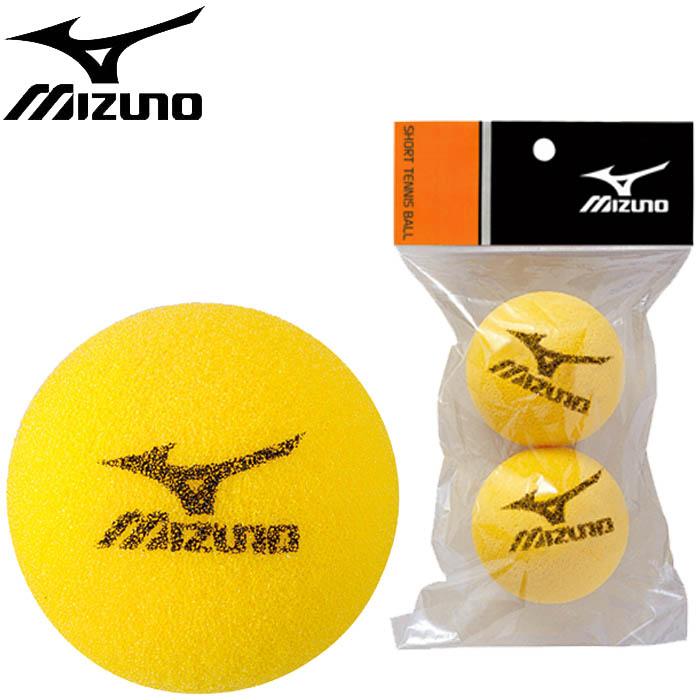 テニス ボール 球 Mizuno ミズノ サービス ショートテニス用ボール スポンジボール 内祝い 2個入り 厳選球 6OH803