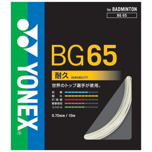 メール便対応 バドミントン ガット 出色 貼り替え SALE アウトレット 品質検査済 YONEX ミクロン65 BG65 ヨネックス MICRON 65 バドミントンガット
