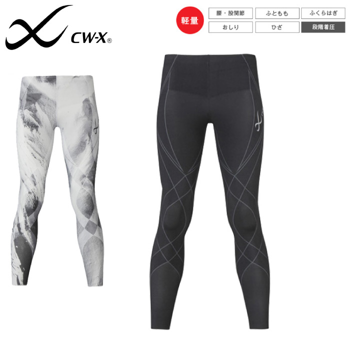 CW-X(シーダブリューエックス)CW-X GENERATOR ジェネレーターモデルロングタイツ メンズ