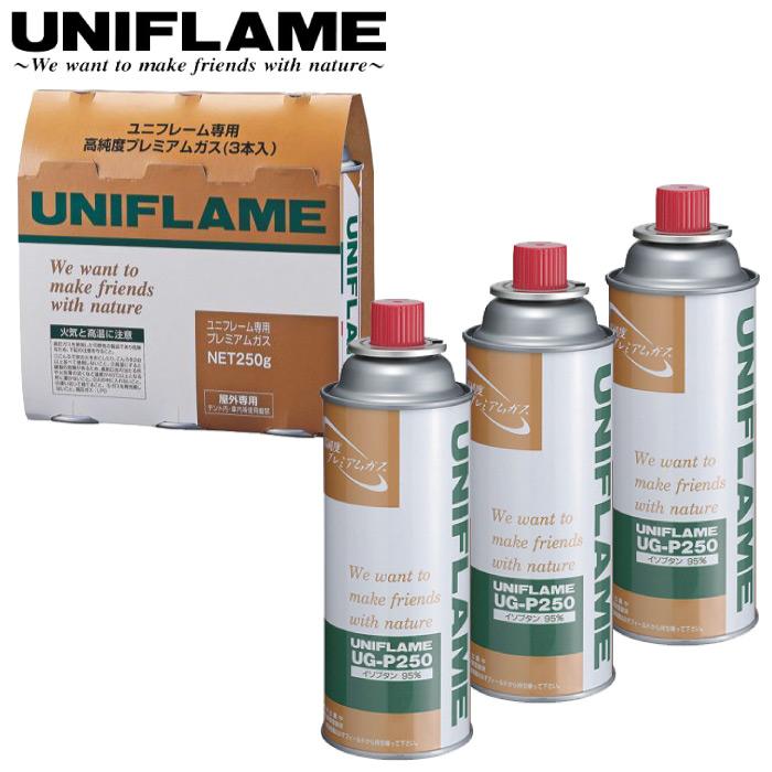 UNIFLAME ユニフレーム オンラインショップ プレミアムガス 驚きの価格が実現 3本 CB缶 カセットボンベ イソブタン95% 250g×3本 キャンプ 650042 燃料
