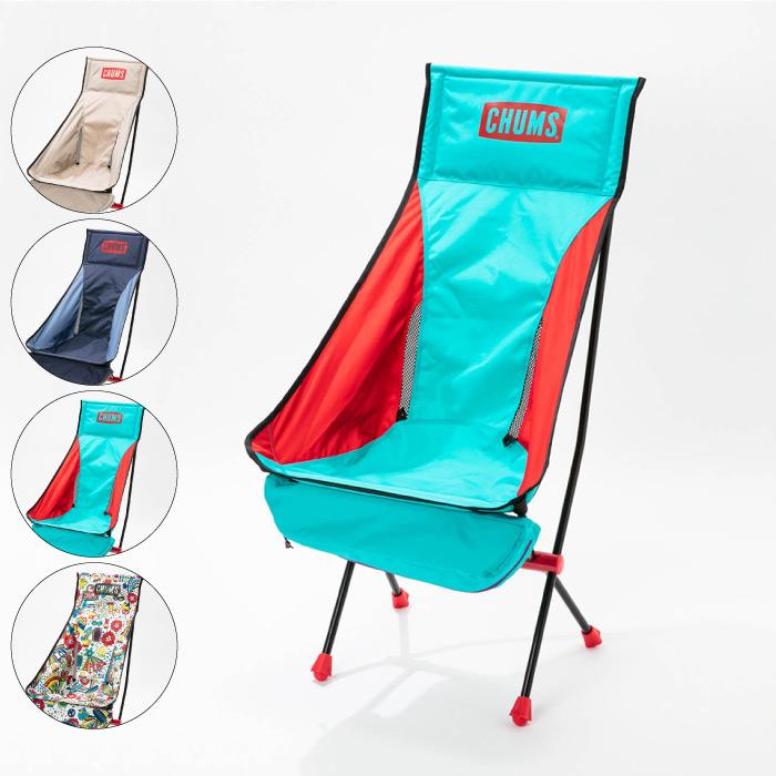 CHUMS チャムス Folding Chair Booby Foot High フォールディングチェアブービーフットハイ イス 2020年春夏 CH62-1171