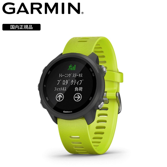 GARMIN ガーミン ForeAthlete 245 Amp Yellow フォアアスリート 245 アンプイエロー 010-02120-48