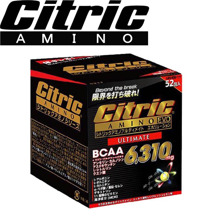 Citric AMINO シトリックアミノアルティメイト エボリューション (52包) サプリメント