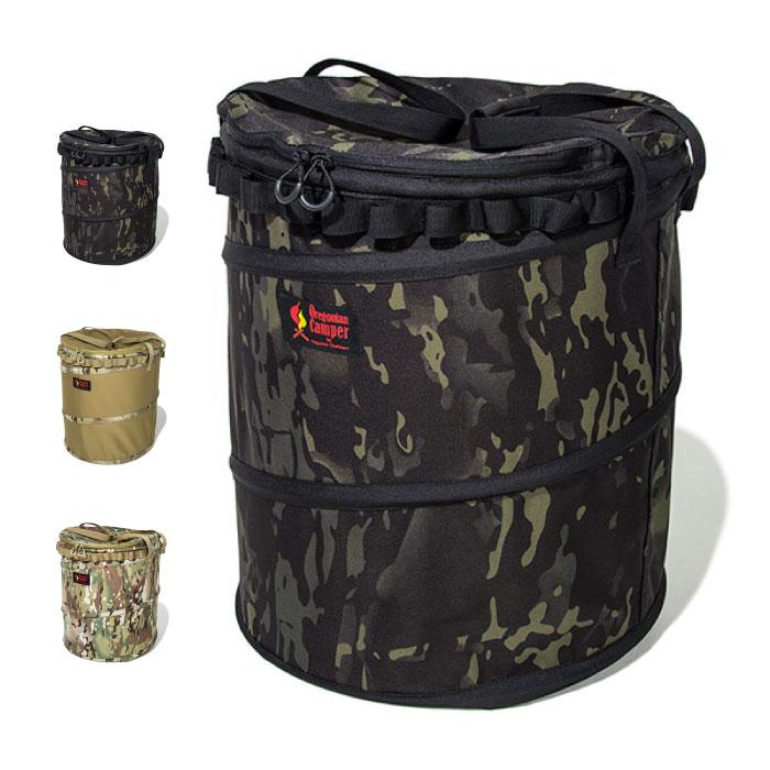 Oregonian Camper WEB限定 オレゴニアンキャンパー POP UP Trash Box トラッシュボックス ポップアップ R2 新作からSALEアイテム等お得な商品満載 折り畳み式 直径40×高さ45cm OCB-2026