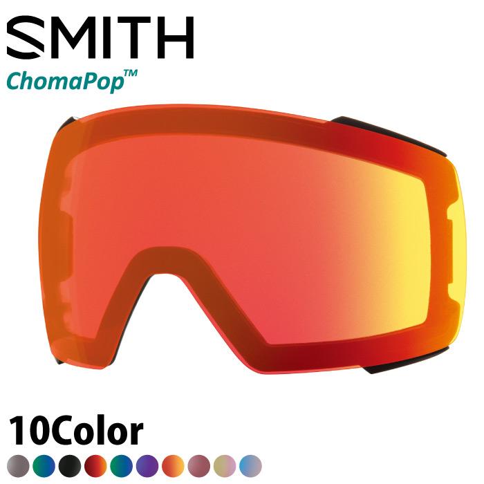 SMITH SMITH スミス I/O MAG LENS ゴーグル アイオーマグ ゴーグル MAG スペアレンズ, アイズコンタクト:71c5cb96 --- officewill.xsrv.jp