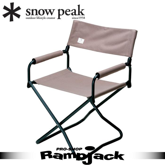 【最大1200円OFFクーポン有】 snow peak スノーピーク FDチェアワイド グレー 2017年12月21日発売 LV-077GY