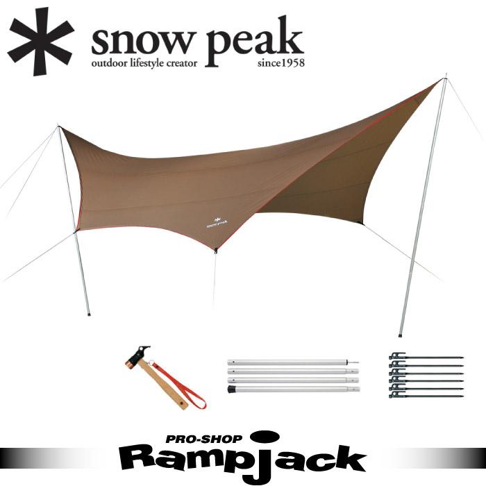 【クーポン有】 snow peak スノーピーク HD-Tarp Hexa Pro. M Set HDタープ ヘキサ(M)Proセット アウトドア 野外 キャンプ タープ グランピング 【正規店