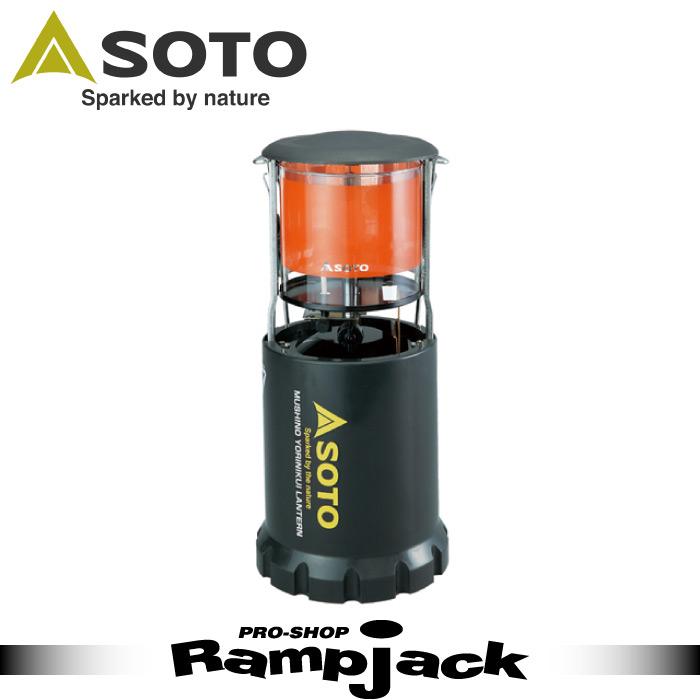 SOTO ソト (新富士バーナー) 虫の寄りにくいランタン アウトドア キャンプ ランタン ガス 正規品