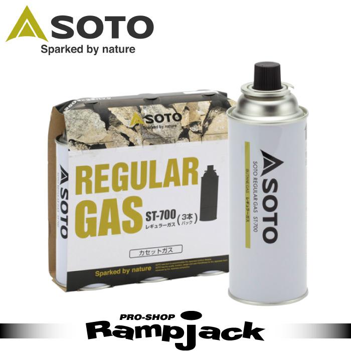 SOTO ソト (新富士バーナー) SOTOレギュラーガス 3本パック アウトドア キャンプ 登山 燃料 ガス カートリッジ ボンベ 缶 正規品