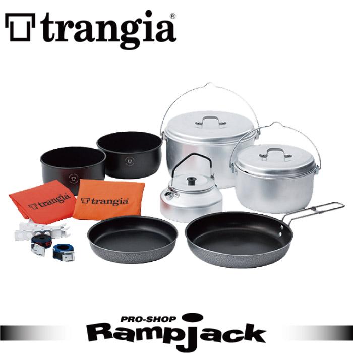 trangia トランギア パーティ アウトドア キャンプ 料理 クッカー フライパン セット