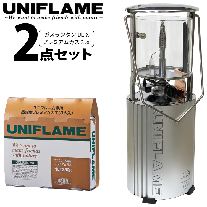 UNIFLAME ユニフレーム フォールディングガスランタン UL-X クリア & プレミアムガス3本 2点セット 620106 650042
