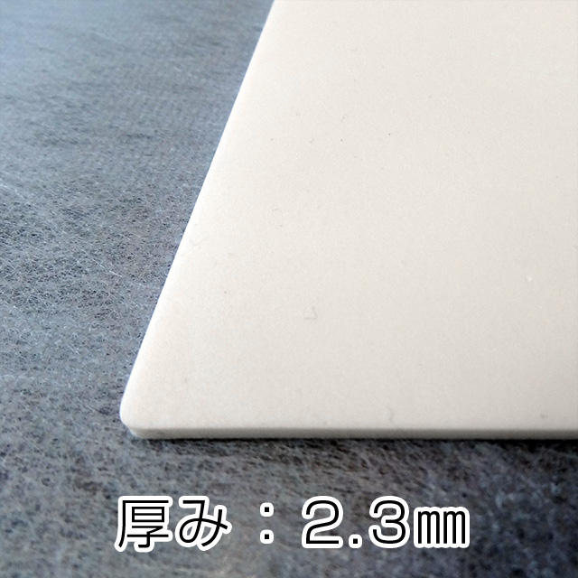 Rubber /30 枚以上 for the polyethylene foam rubber thickness 2 3mm foam rubber  No  C type laser for the TAIYO FORM RUBBER laser