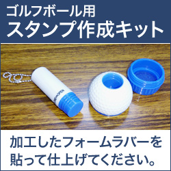Stamp holder & ink, a solvent, the outer box complete set set blue for the golf ball or red