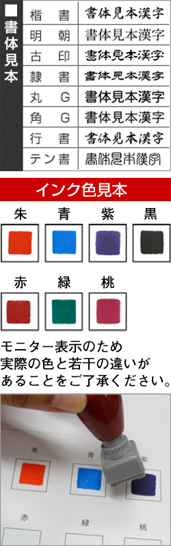 Shachihata expression スーパーパインスタンパー stamp size 20 × 20 mm