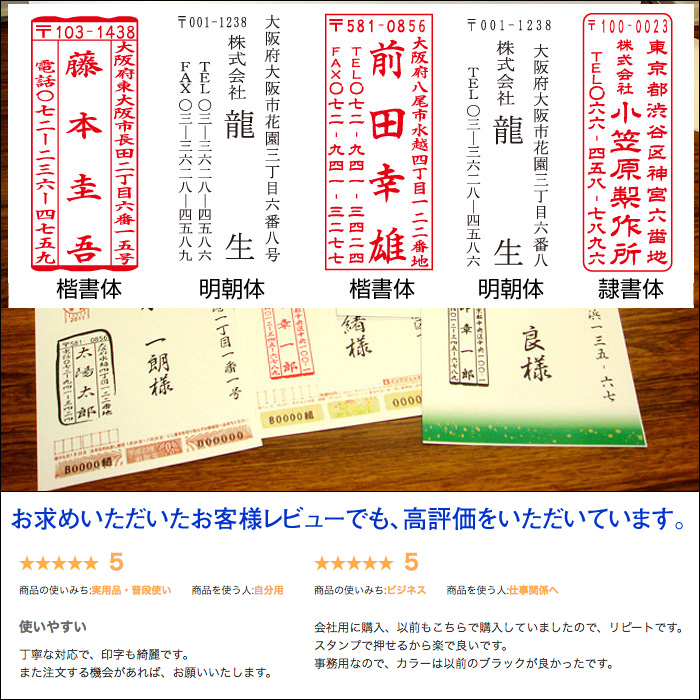 Stamp of pom poms address stamp stamp stamp pad required! Address mark (セルフイン King stamps) ink color: black vertical & horizontal create ( letters and new year's postcard or invoice! )