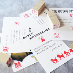 New Year's greetings Eco rubber stamp (20*20mm) sexagenary cycle stamp (the Year of the Dog) New Year's greetings / rubber stamp / illustration / stamp / 戌 / dog