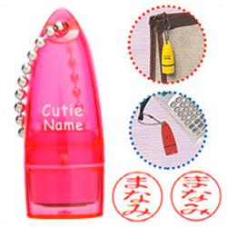 キーホルダータイプでスケルトンのミニサイズ 防災避難袋に付けておくと便利なネーム印キューティーネーム印面サイズ:9Φ(mm)はんこCN-CPKシヤチハタ式