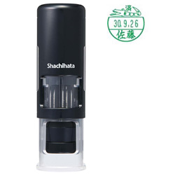 シヤチハタデーターネームEX キャップレス15号イラストパターン印面印面サイズ:直径15.5mm【Shachihata】