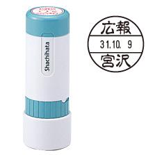シヤチハタデーターネーム18号 キャップ式印面サイズ:直径18mm【Shachihata】【送料無料】