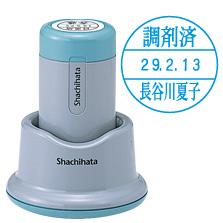 シヤチハタデーターネーム21号 スタンド式印面サイズ:直径21mm【Shachihata】【送料無料】