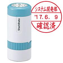 シヤチハタデーターネーム24号 キャップ式 日付L印面サイズ:直径24mm【Shachihata】【送料無料】