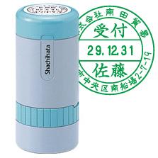 シヤチハタデーターネーム27号 キャップ式 日付S印面サイズ:直径27mm【Shachihata】【送料無料】