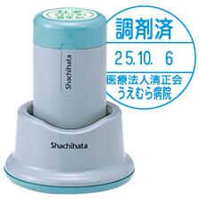 シヤチハタデーターネーム27号 スタンド式 日付L印面サイズ:直径27mm【Shachihata】【送料無料】
